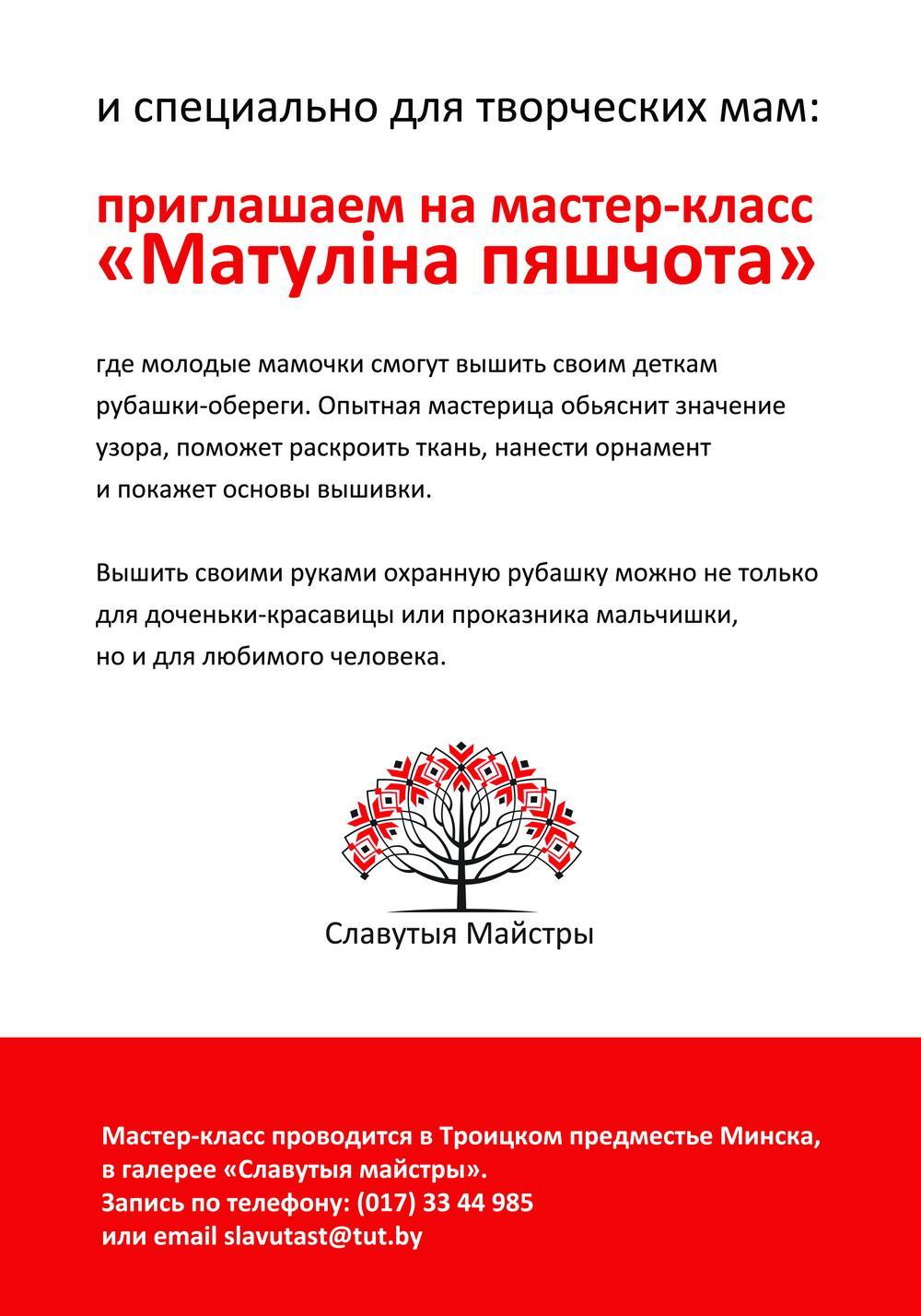 vystava-payasy-vyshivanki-2
