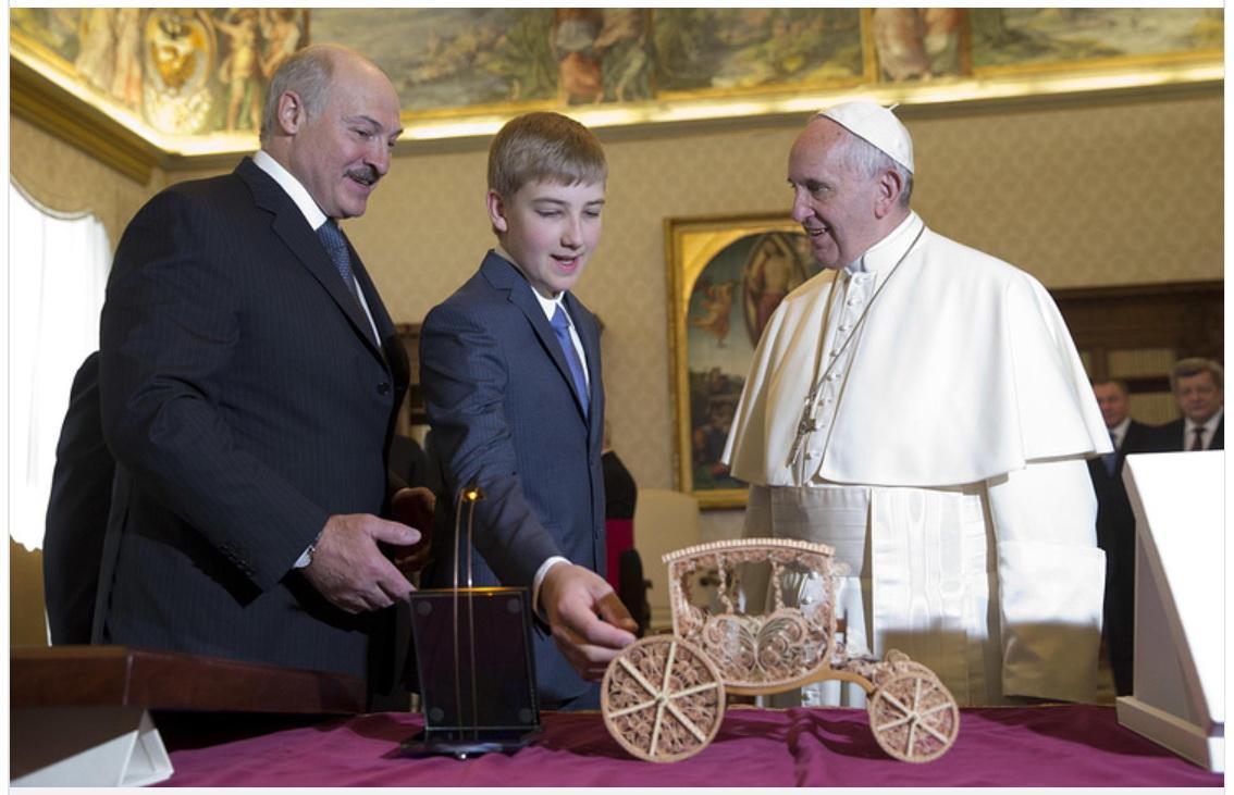 Подарок Папе Римскому от Президента Республики Беларусь
