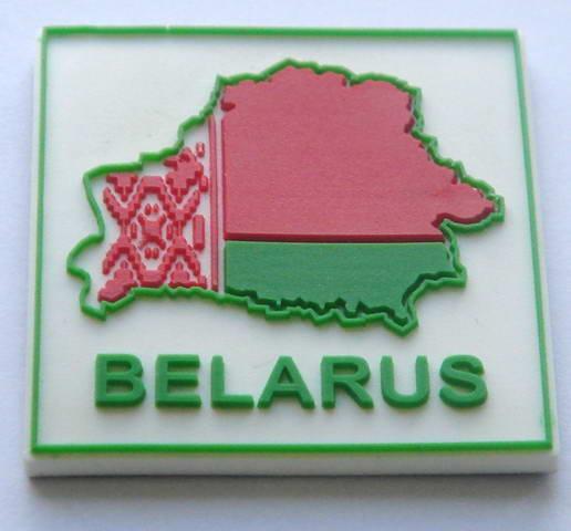 """Магнит """"Беларусь"""""""