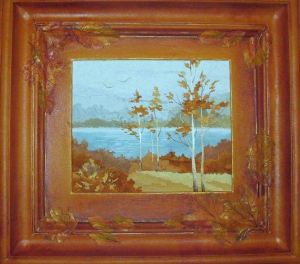 Картина «Осень.»