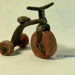 «Велосипед»