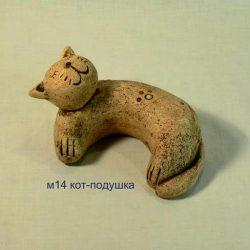 «Кот Соня»