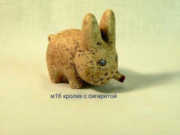 «Кролик с сигаретой»