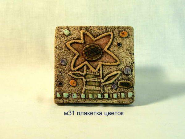 Плакетка «Цветок»