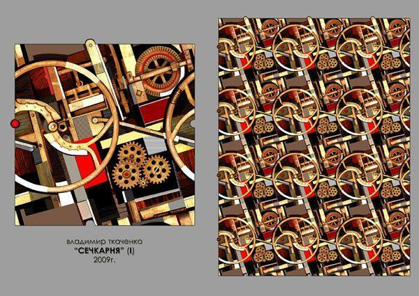 """Картина """"Сечкарня"""" (I), 2009 г."""