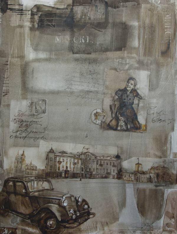 Картина «Гостиный двор. Автомобиль»