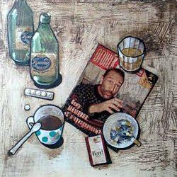 """Картина """"Завтрак аристократа"""""""