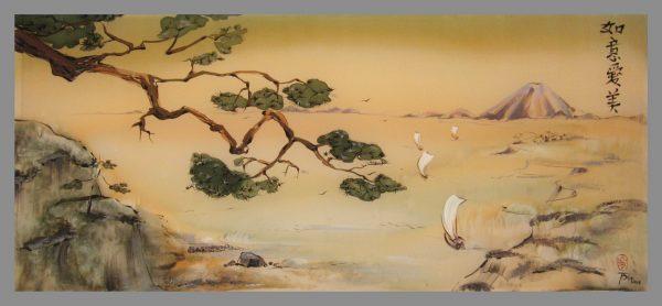 Пейзаж «За горизонтом»