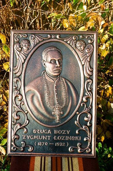 Портрет Зигмунта Лозинского