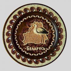 Блюдо «Беларусь»