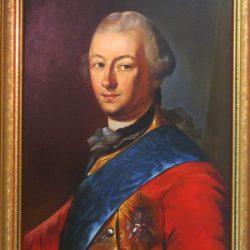 Картина Портрет в стиле 18 века