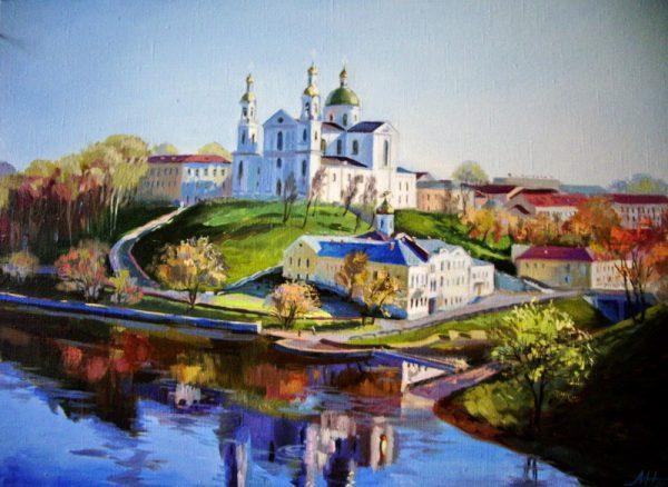 Картина Витебск. Утро