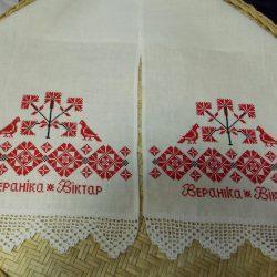 """Рушник свадебный с символами """"Любовь"""" и """"Семья"""""""