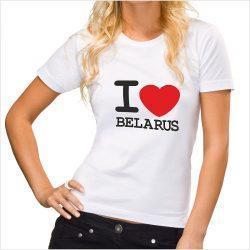 """Футболка жаночая """"I LOVE BELARUS"""""""