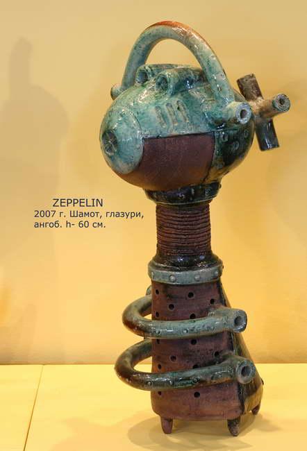 «Zeppelin»