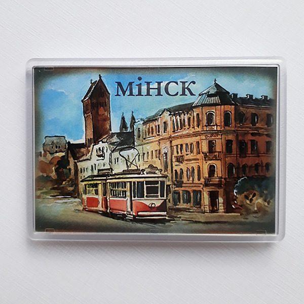 "Магнит на холодильник ""Минск. Трамвай"""