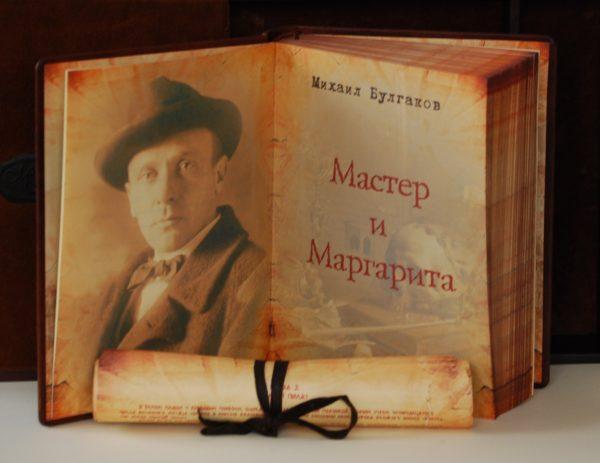 Эксклюзивная книга в коже в подарочной шкатулке. Михаил Булгаков «Мастер и Маргарита»