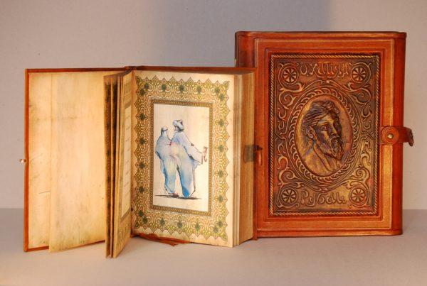 Эксклюзивная книга в коже в подарочной шкатулке. Омар Хайям «Рубаи»