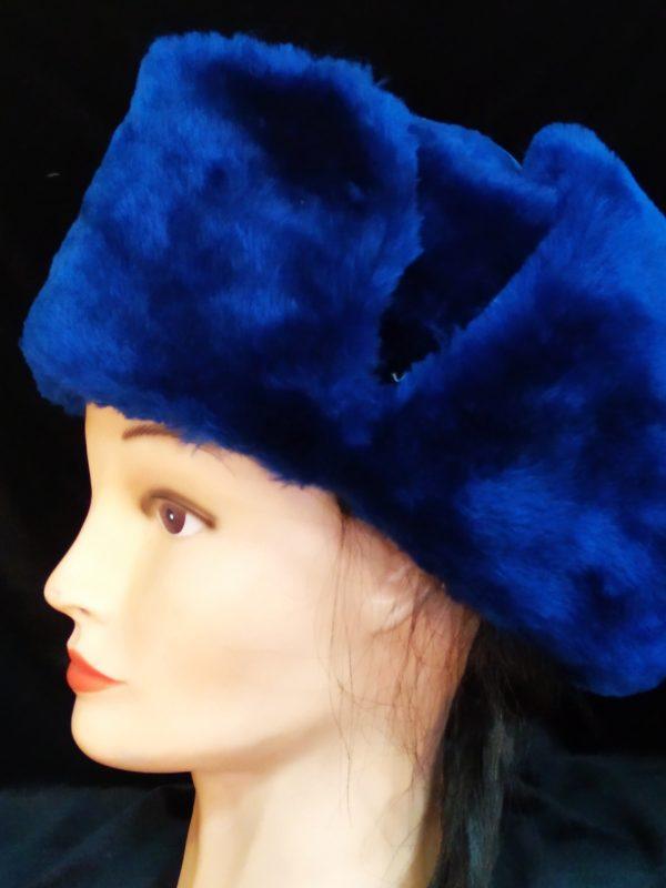 Шапка-ушанка синяя