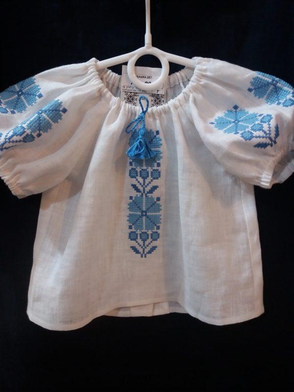 Рубашка-вышиванка детская