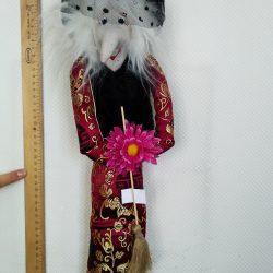 Баба Яга с вуалью