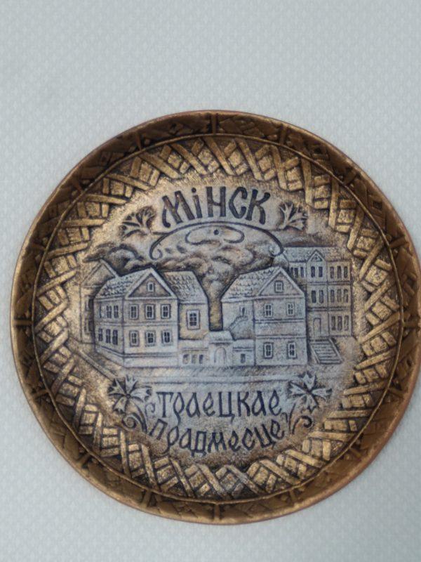 "Сувенирная тарелка ""Беларусь"""
