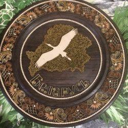 """Подарочное блюдо """"Беларусь"""""""