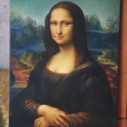 копия картины Леонардо да Винчи Джоконда
