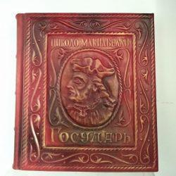 Книга Н.Макиавелли