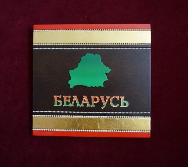 "Подарочная доска ""Беларусь"" № 1"