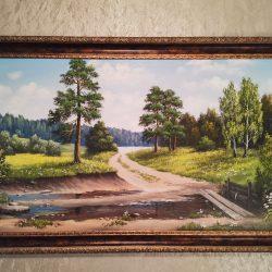 "Картина ""Летний полдень"""