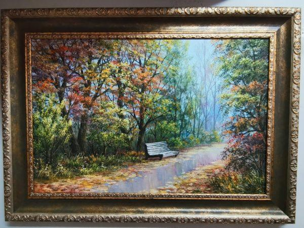 """Картина """"Осень в парке"""""""
