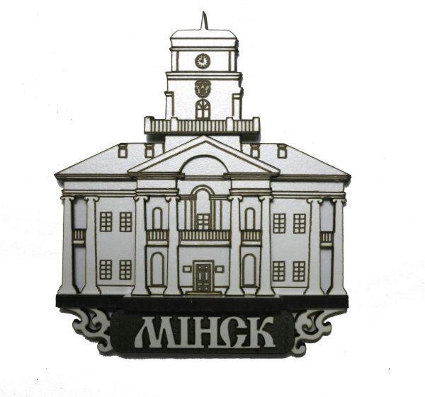 "Магнит на холодильник ""Минская ратуша"""