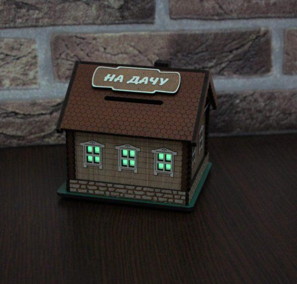 Копилка-домик маленький