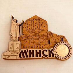 """Магнит деревянный с монетой """" Национальная библиотека"""""""