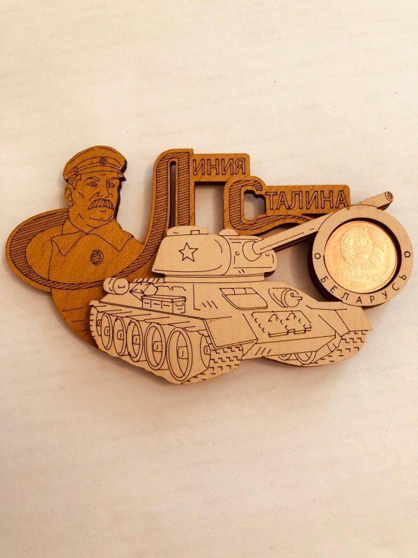 """Магнит деревянный с монетой """" Т-34"""""""