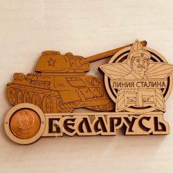 """Магнит деревянный с монетой """" Линия Сталина"""""""