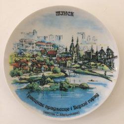 """Подарочная тарелка """"Минск. Въездные ворота города"""""""