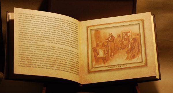 """Книга в натуральной коже Н. Гоголь """"Мертвые души"""""""
