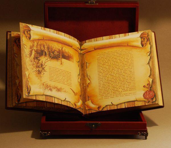 Книга в натуральной коже Николай Кутепов «Царская охота»