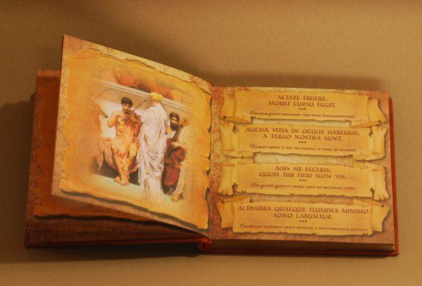 """Книга в натуральной коже. Эксклюзивное издание латинских афоризмов """"Мудрость на века"""""""