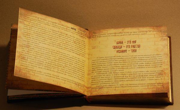 """Книга в натуральной коже Дж. Оруэлл """"1984"""""""
