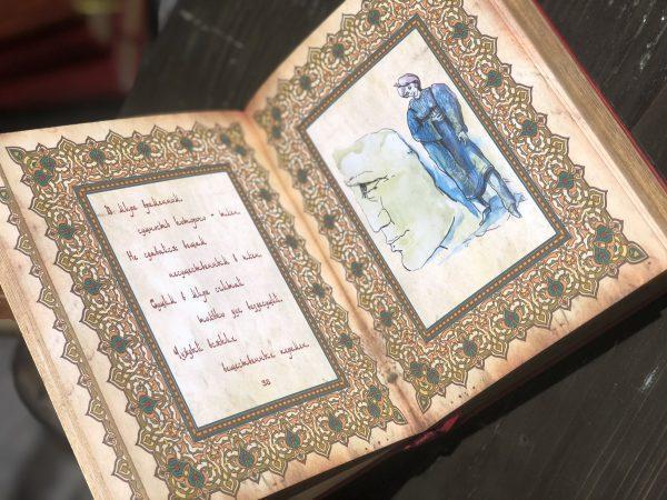 """Книга """"О.Хайям"""" (нат.кожа)"""